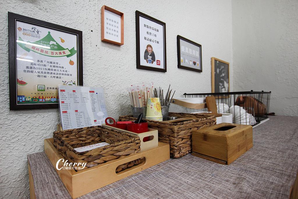 20171106232736_13 雲林|土庫懷舊小餐館,飄香古早味的川龍食堂