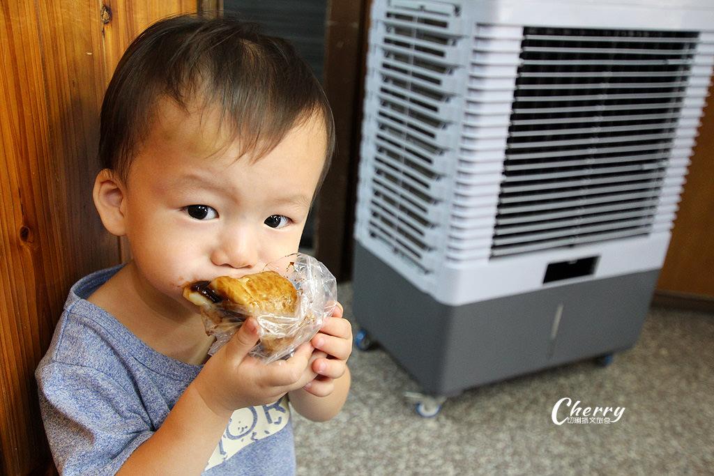 20171106233613_72 雲林|土庫吃復古小點心,炊蒸甜點的古早味雙糕潤