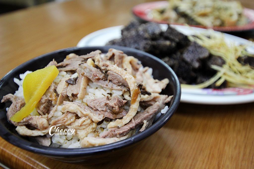 20171106234957_62 雲林 土庫阿海師鴨肉麵線,在地餘一甲子的地方美食