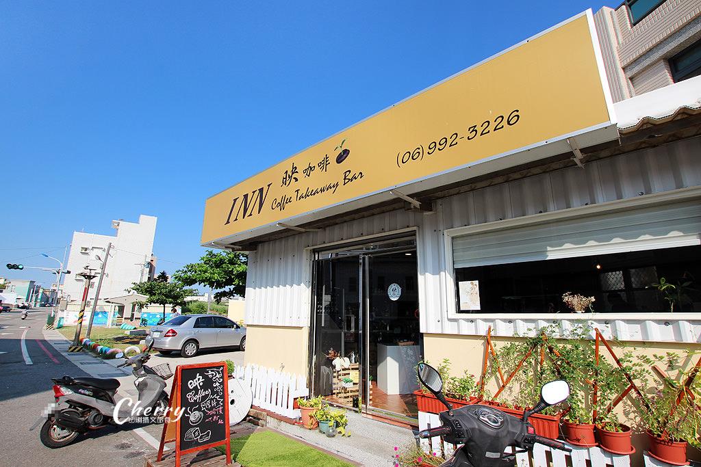 20171120171355_24 澎湖|映咖啡平價溫馨小店,放鬆小憩饗湖西菊情