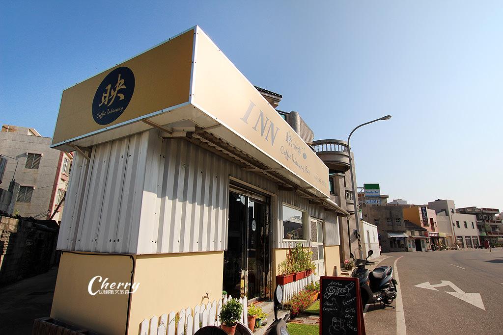 20171120171442_91 澎湖|映咖啡平價溫馨小店,放鬆小憩饗湖西菊情