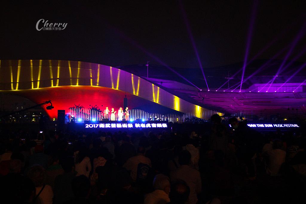 20171123034709_62 高雄 衛武營藝術祭秋老虎音樂會,席地而坐賞光雕音樂