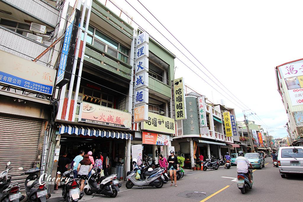 20171129032441_40 台南|灣裡火城麵,在地餘一甲子的老麵店