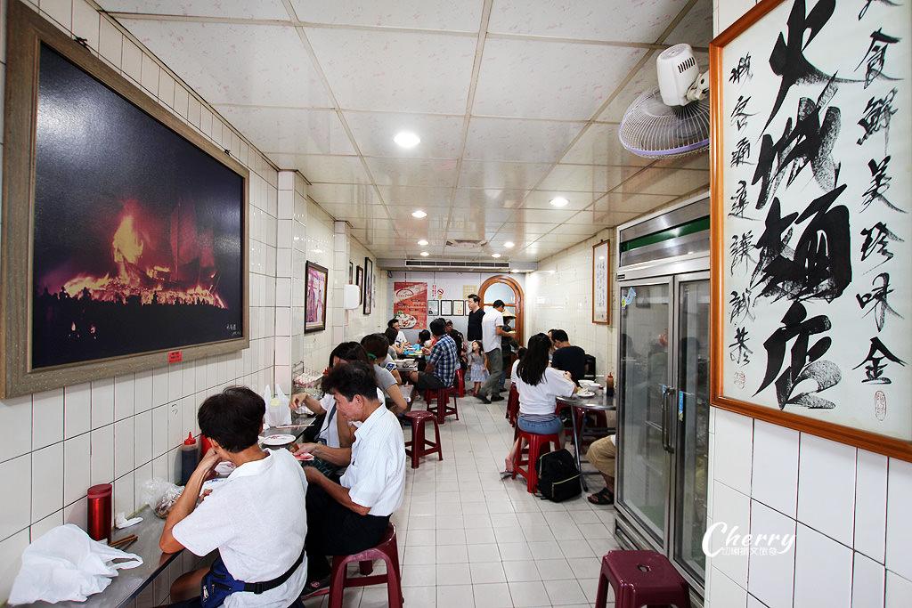 20171129032450_41 台南|灣裡火城麵,在地餘一甲子的老麵店