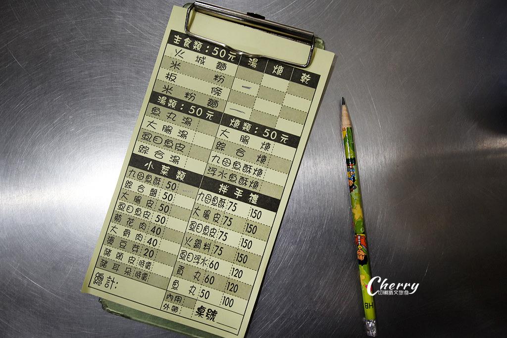 20171129032453_51 台南|灣裡火城麵,在地餘一甲子的老麵店