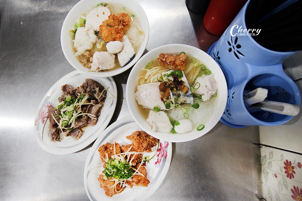 20171129032456_36 台南|灣裡火城麵,在地餘一甲子的老麵店