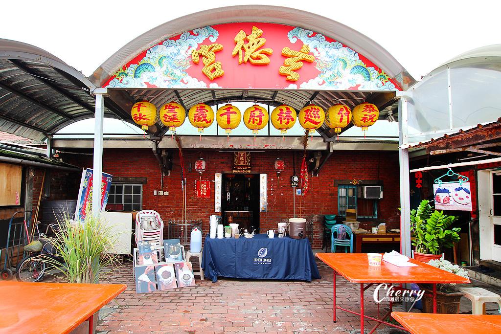 20171201000745_25 台南|灣裡老街遊,遇見在地美食與人文風情