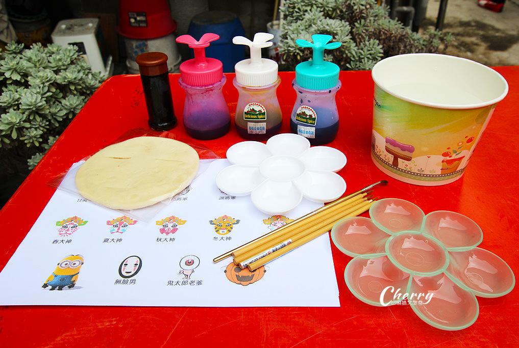 20171201000754_52 台南|灣裡老街遊,遇見在地美食與人文風情