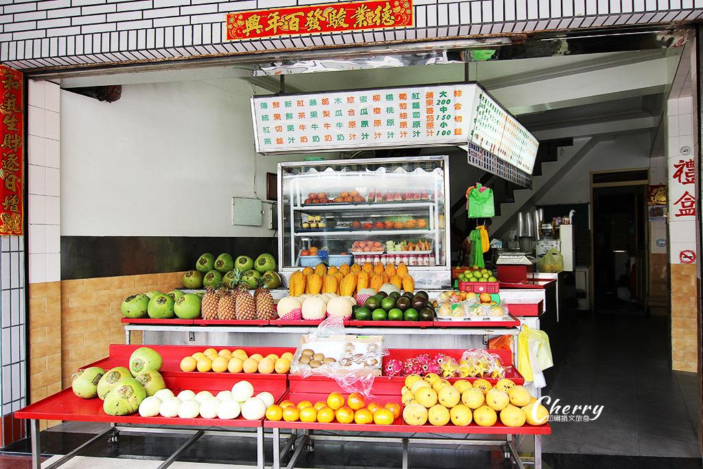 20171201000823_98 台南|灣裡老街遊,遇見在地美食與人文風情