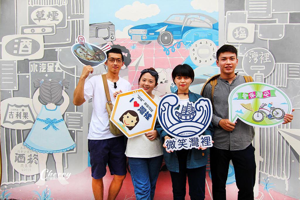 20171201000832_88 台南|灣裡老街遊,遇見在地美食與人文風情