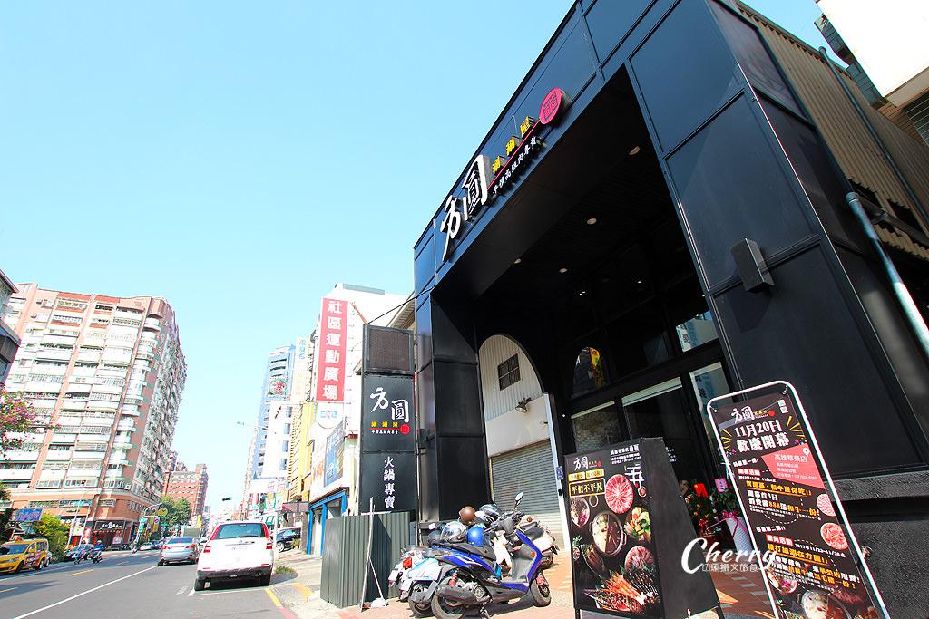20171205000933_1 高雄|方圓涮涮屋新鮮海鮮盤,大隻龍蝦與滿滿蝦爆鍋