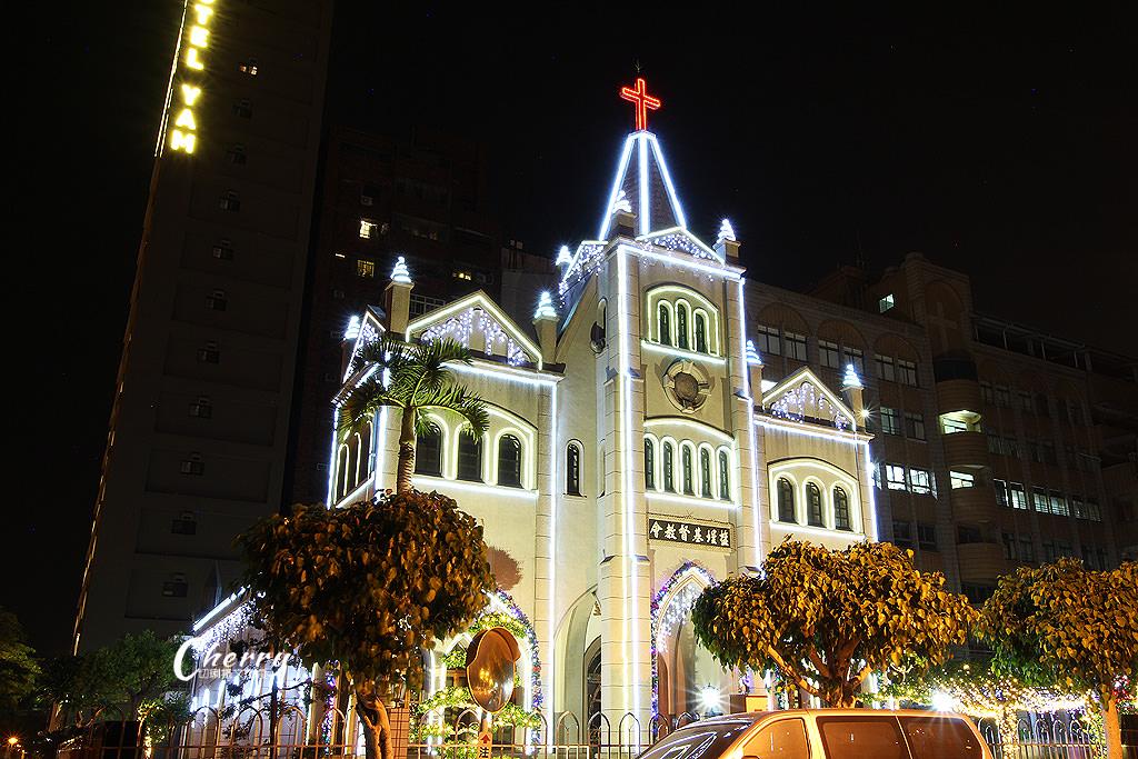 高雄鹽埕教會