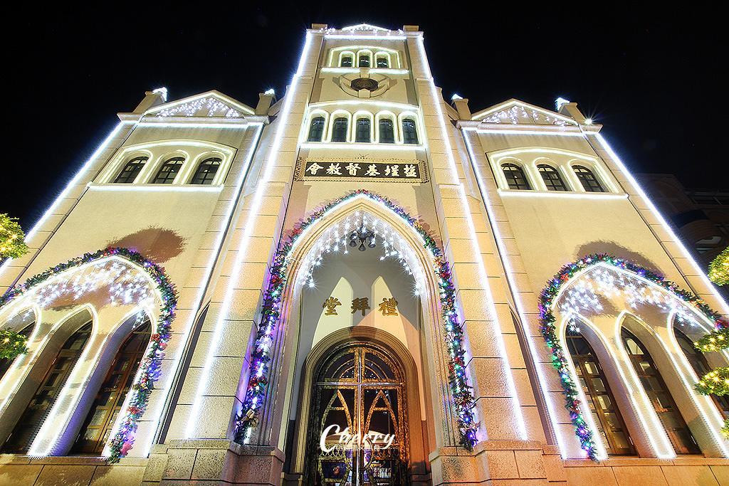 20171206060006_38 高雄 鹽埕教會點燈耶誕,繽紛亮眼多人玩夜拍