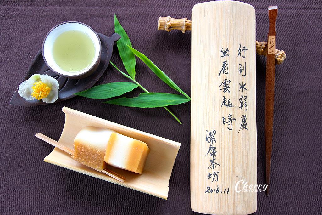 20171208005717_13 嘉義|金獅黃金時代,動手揉茶、做粗紙細說文化,漫步舒爽氛圍