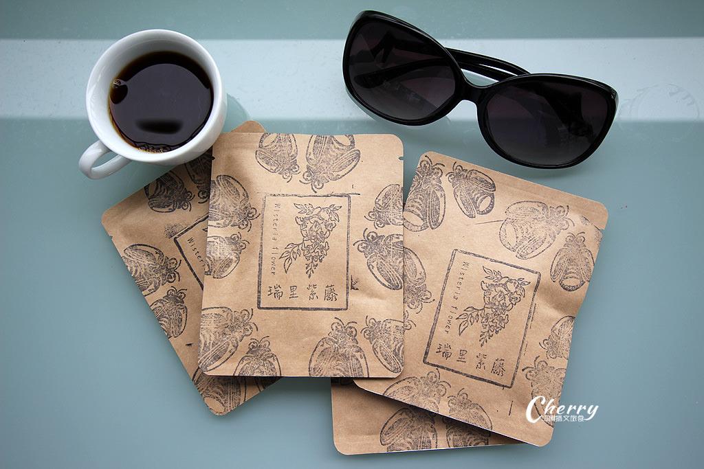 20171208112245_37 嘉義|瑞里秋季浪漫,綠色隧道品茗、吃美食、喝咖啡