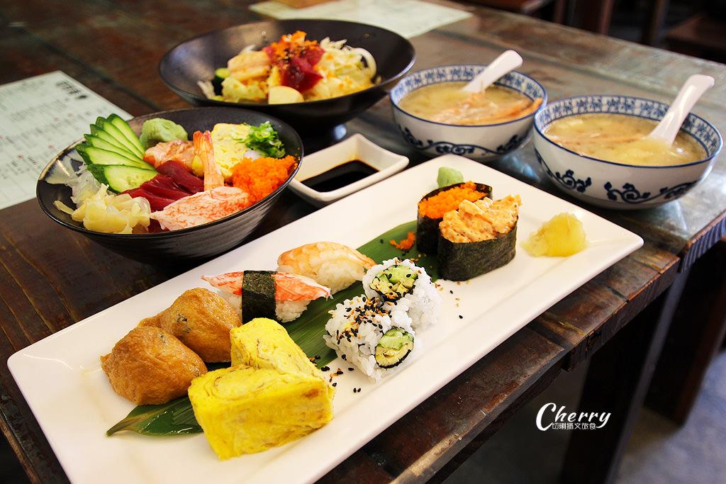 小琉球美食、琉球番創作壽司