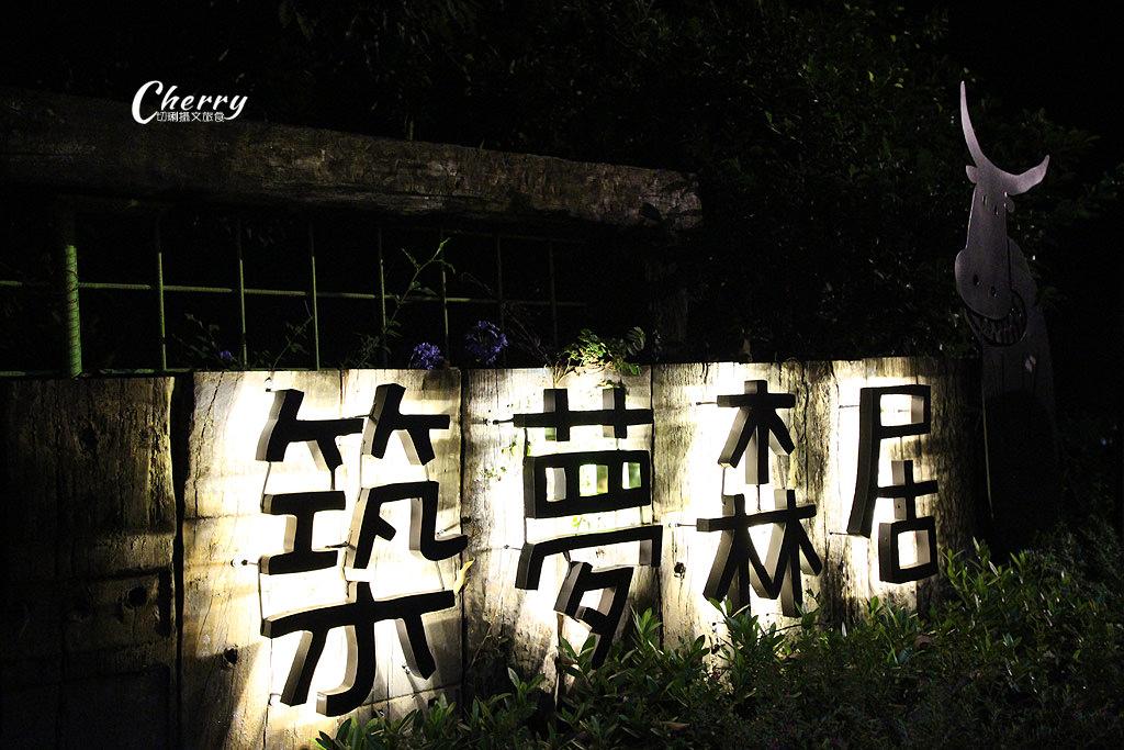 20171215060639_55 嘉義|中埔苗木、茶花、夜探生態,田園觀光綠活輕旅行