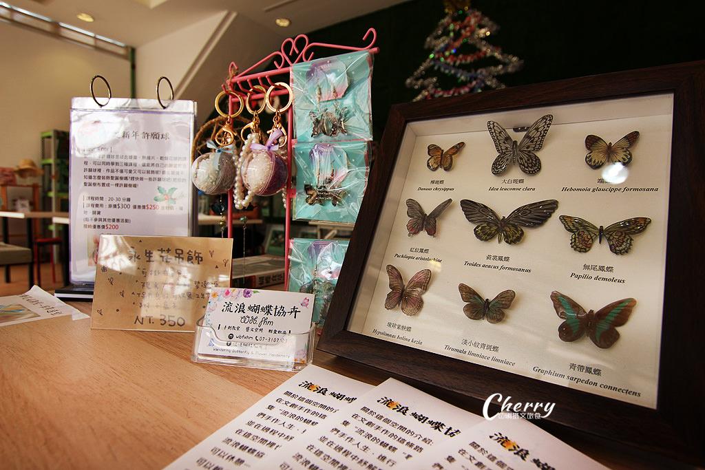 20171228072317_45 高雄|金獅湖蝴蝶園,近距離看蝴蝶翩翩飛舞與生態