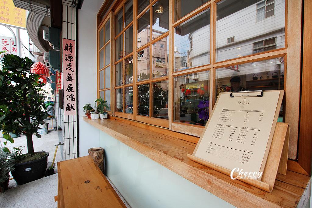 20180203102905_3 嘉義 民雄慢靈魂咖啡,在小空間裡享受藍調氛圍大自在
