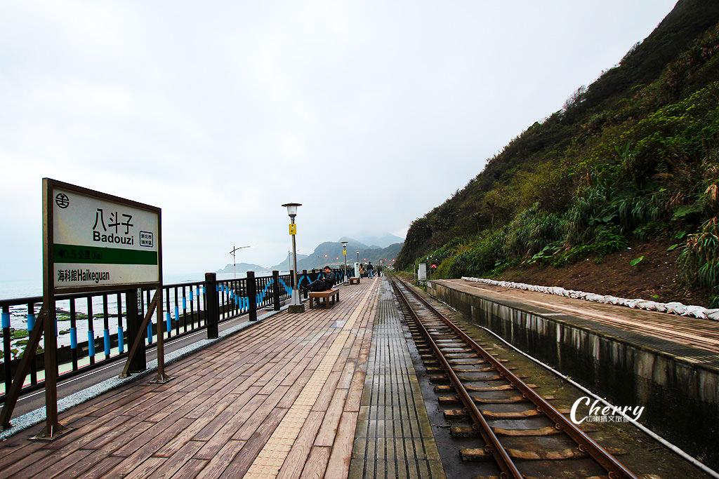 20180223105426_92 新北 八斗子車站靠山臨海,基隆新北交界的鐵道小站