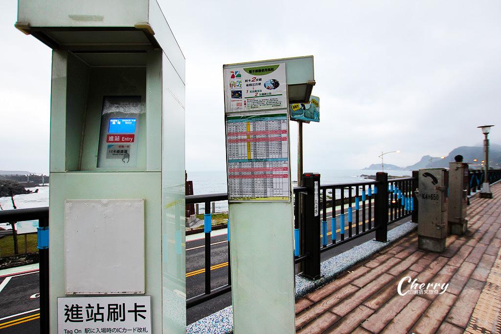 20180223105455_6 新北 八斗子車站靠山臨海,基隆新北交界的鐵道小站