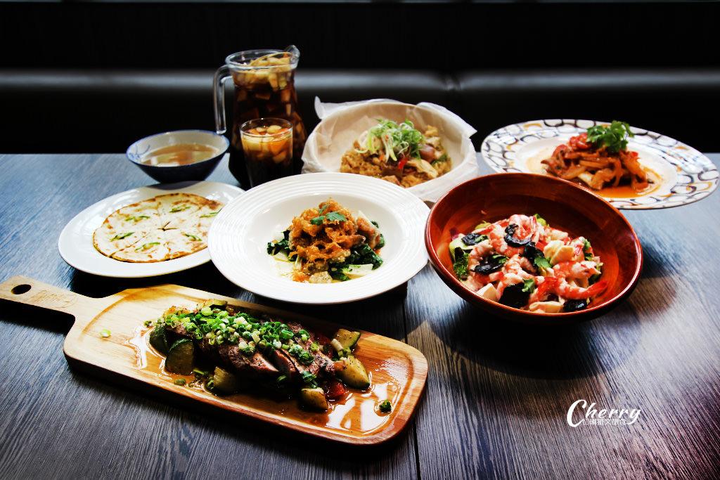 台南美食、台南長悅旅棧Chef Table Food & Wine餐酒館