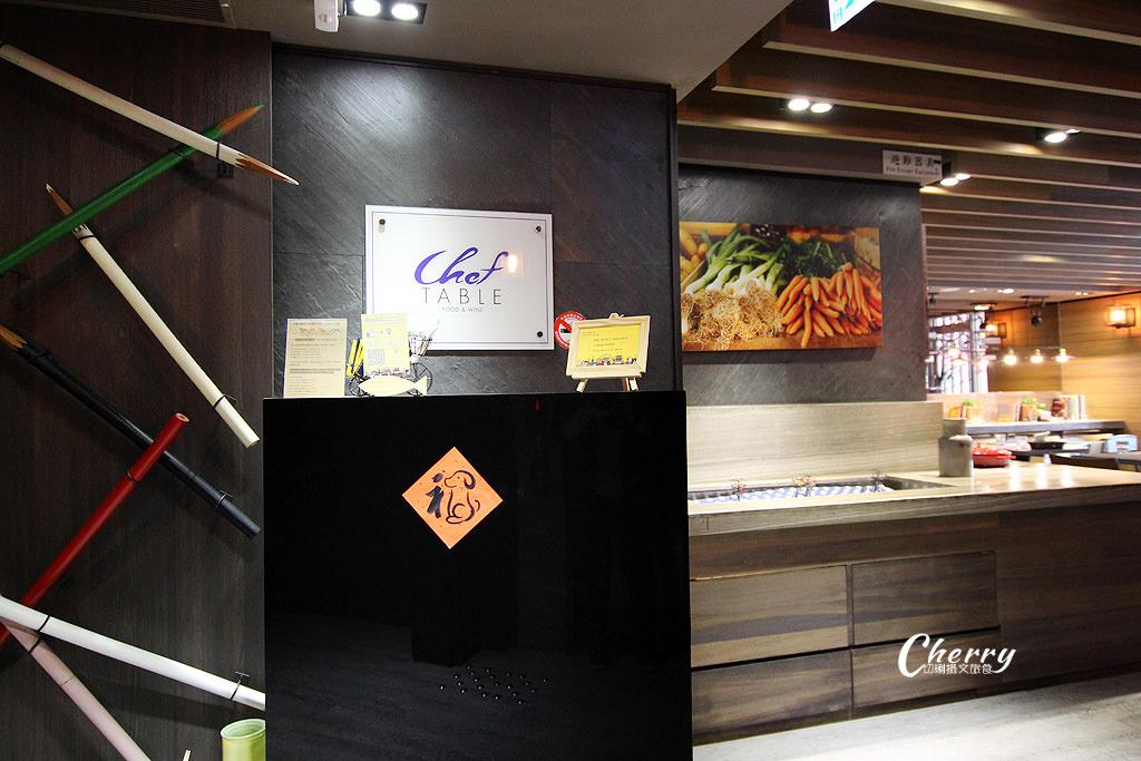 20180322033249_96 台南|Chef Table餐酒館,當季食材做創意菜美味新登場