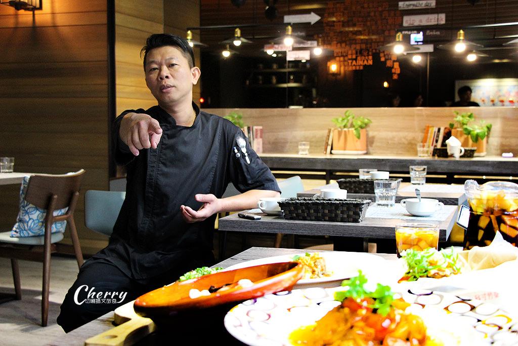 20180322033334_18 台南|Chef Table餐酒館,當季食材做創意菜美味新登場
