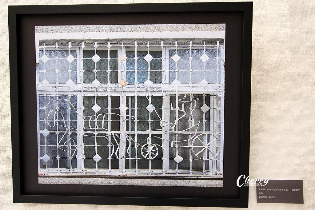20180412160153_39 高雄 時代的窗花特展,看鐵窗花的故事與美麗