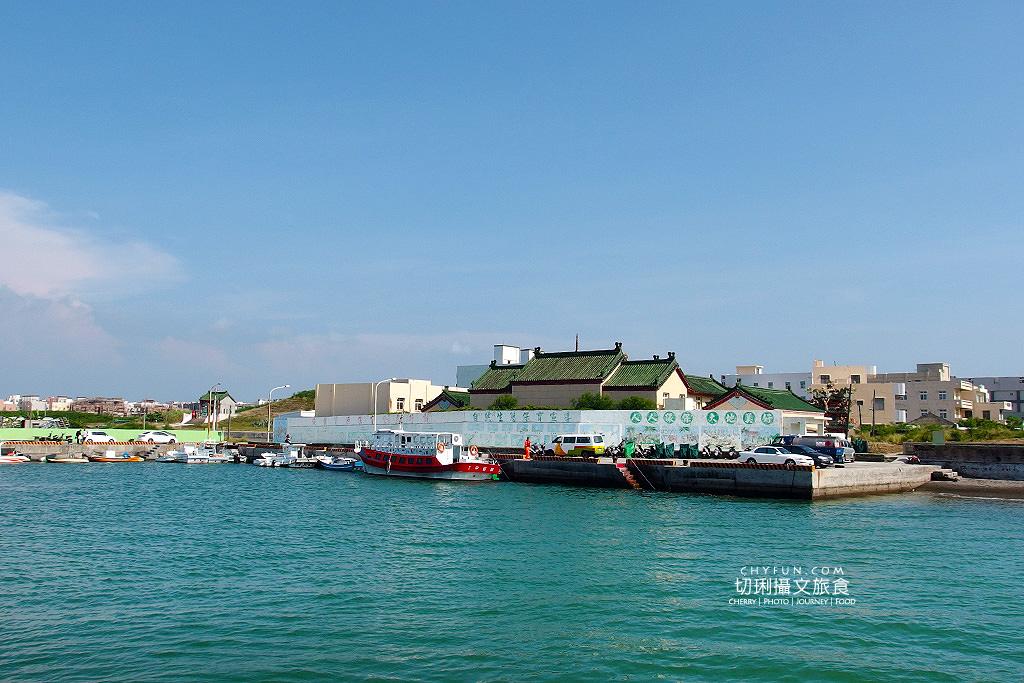 澎湖重光碼頭,大倉交通船