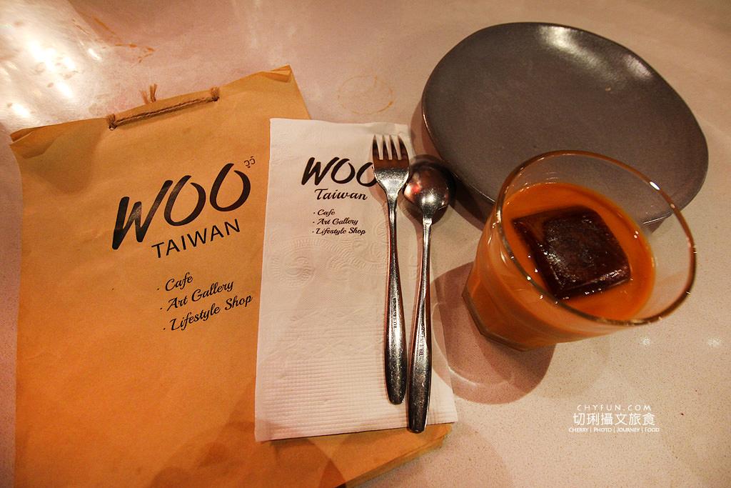 20180502114727_7 高雄|Woo Taiwan泰式料理,泰北菜色、華麗宮廷風餐廳