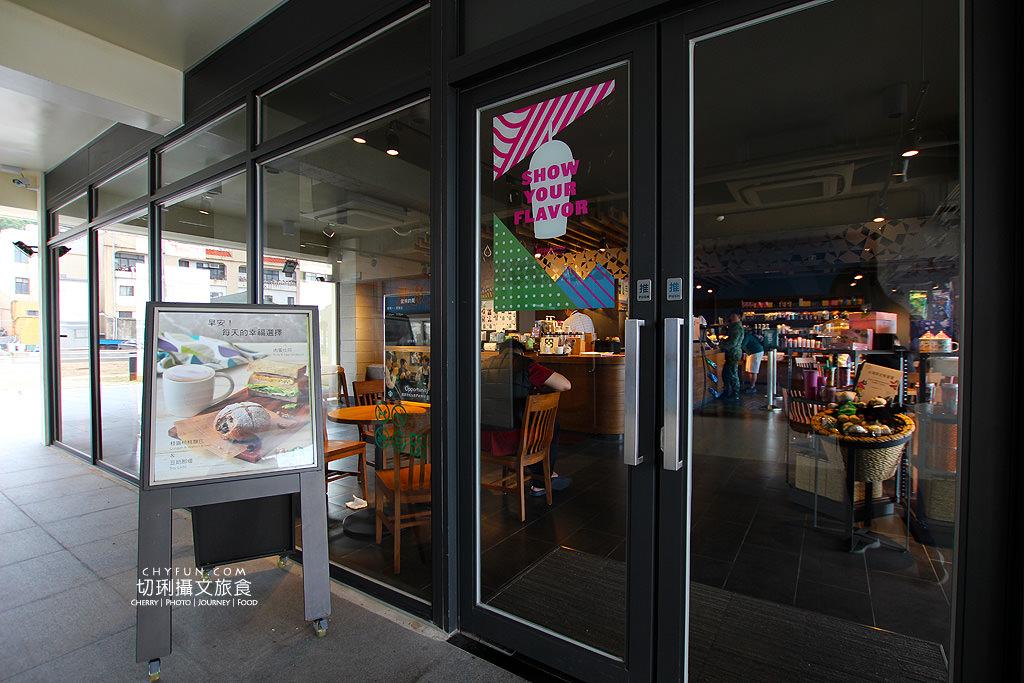 20180510041610_17 馬祖 星巴克全台最北端,在南竿福澳港邊看海喝咖啡