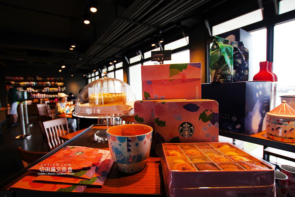 20180510041622_38 馬祖 星巴克全台最北端,在南竿福澳港邊看海喝咖啡