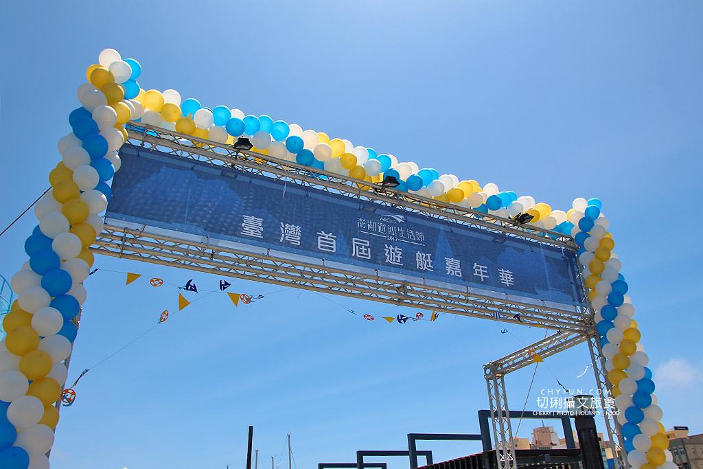 20180603165548_99 澎湖|馬公第一漁港轉型,澎湖遊艇生活節新登場