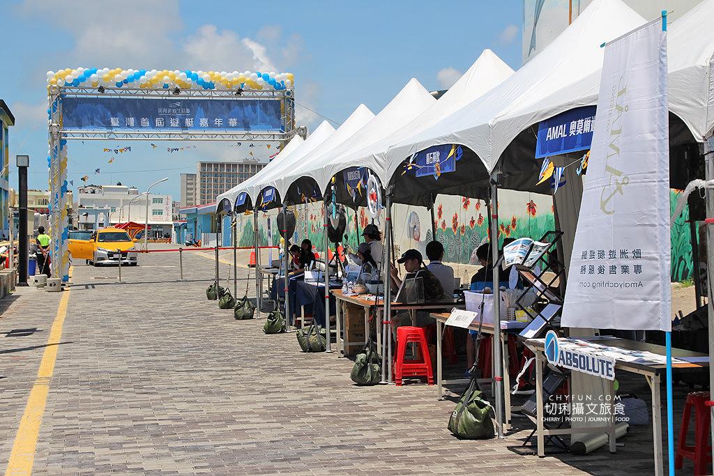 20180603165631_77 澎湖|馬公第一漁港轉型,澎湖遊艇生活節新登場