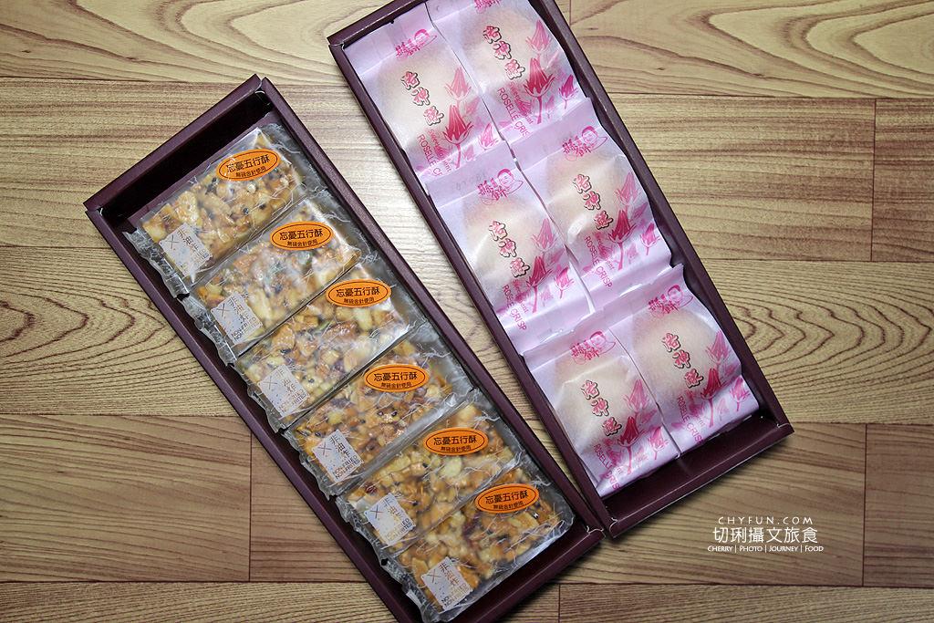 20180613032346_69 宅配|花蓮縣餅菩提餅舖,在地美食伴手禮想吃網購超方便