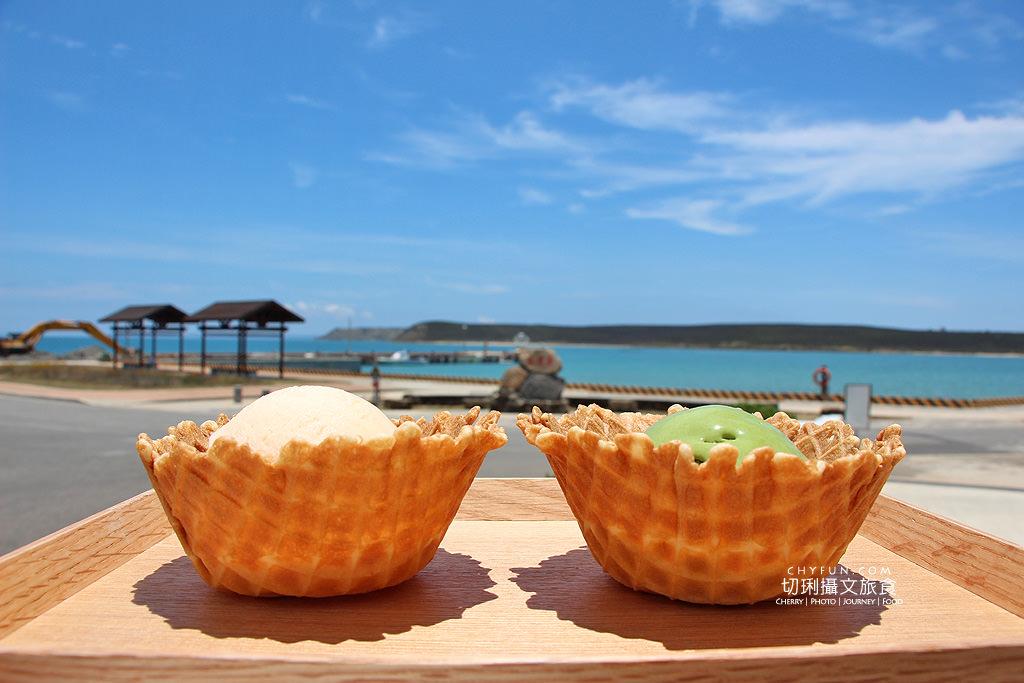 大菓葉玄武岩、大菓葉冰淇淋