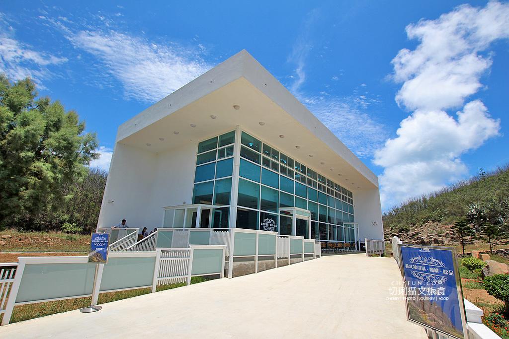 20180616183042_80 澎湖|大菓葉冰淇淋文化館,在依山傍海的純白建築玻璃屋吃冰喝咖啡