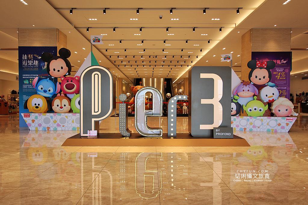 20180619044107_93 澎湖|三號港購物中心,最大免稅店吃喝玩購一站擁有