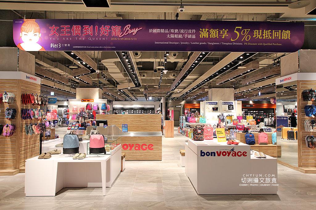 20180619044221_39 澎湖|三號港購物中心,最大免稅店吃喝玩購一站擁有