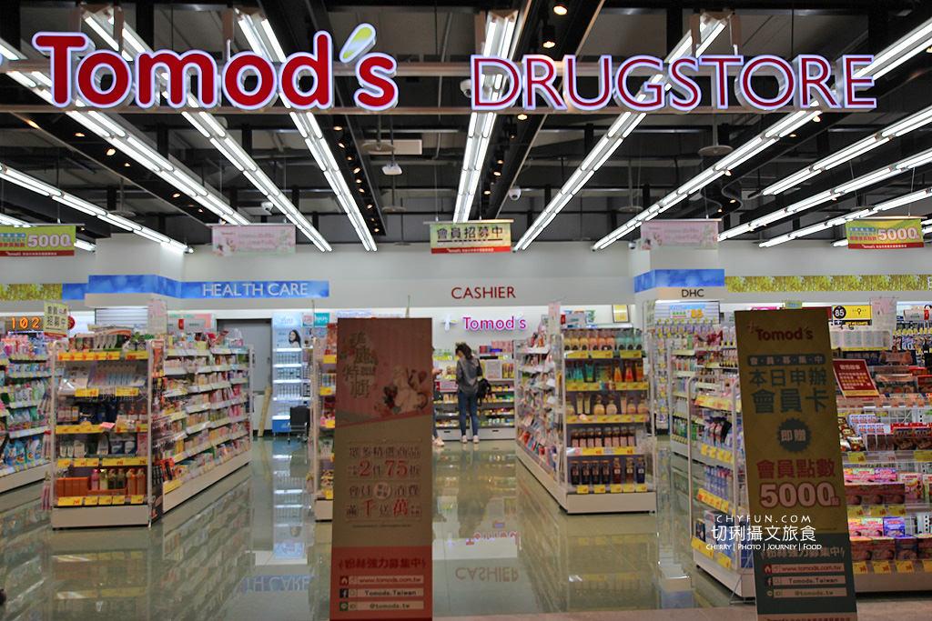 20180619044544_49 澎湖|三號港購物中心,最大免稅店吃喝玩購一站擁有