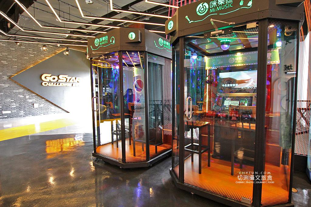 20180619045601_49 澎湖|三號港購物中心,最大免稅店吃喝玩購一站擁有