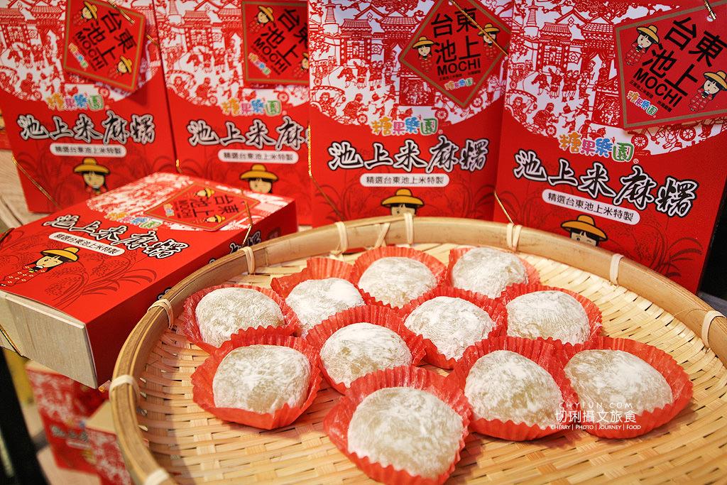 台東伴手禮、台東鐵花村、青澤琪瑪酥伴手禮專賣店