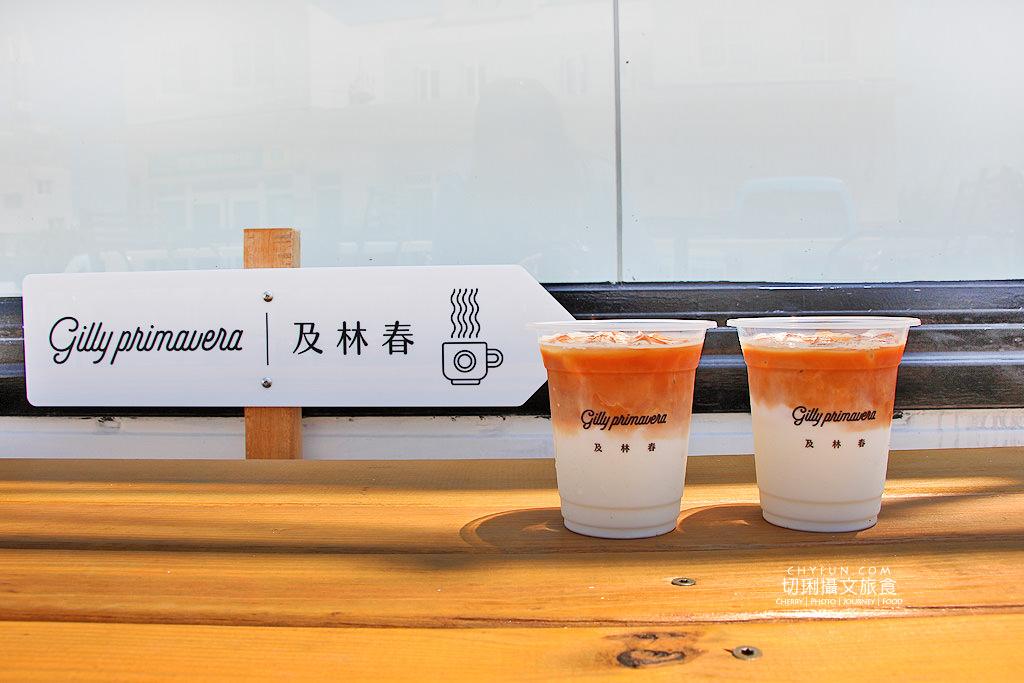 20180712080223_36 澎湖|七美喝咖啡,及林春在島嶼中心來曬曬陽光享静謐