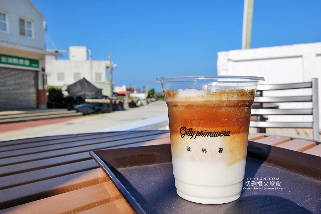 20180712080307_53 澎湖|七美喝咖啡,及林春在島嶼中心來曬曬陽光享静謐