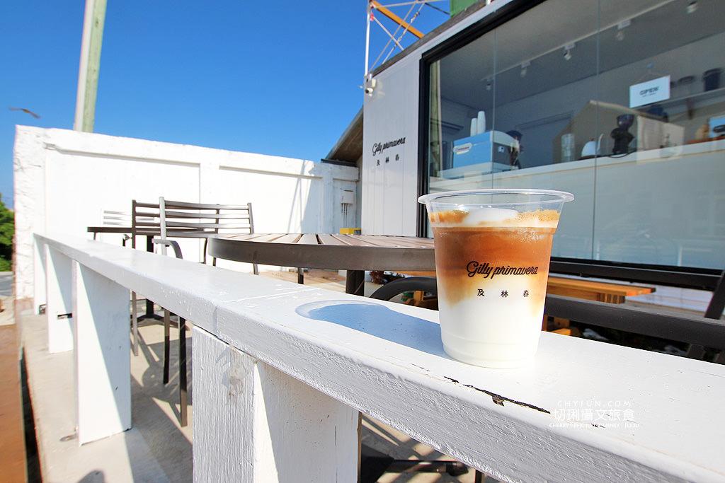 澎湖咖啡館 七美及林春咖啡館