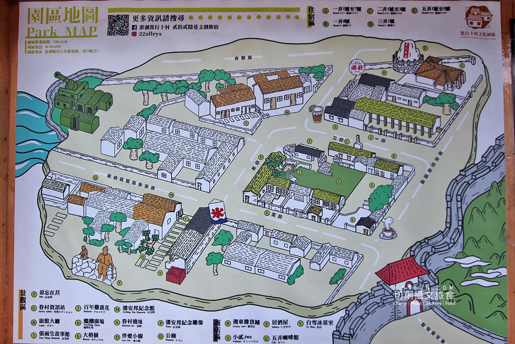 澎湖篤行十村園區地圖
