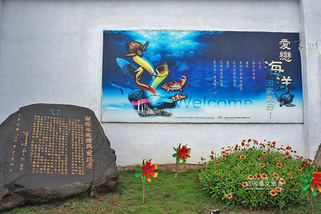20180821233132_61 澎湖|室內看動態海洋生物,澎湖水族館寓教娛樂別錯過