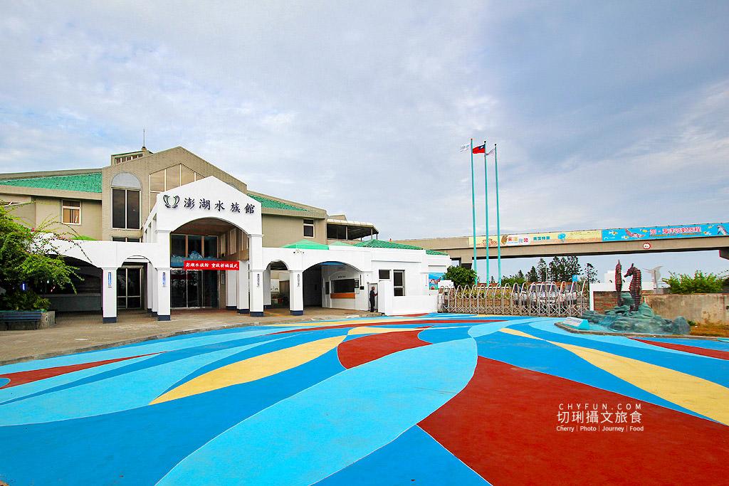 20180822221121_95 澎湖|澎湖水族館重新開幕,美麗藍色海洋世界再現