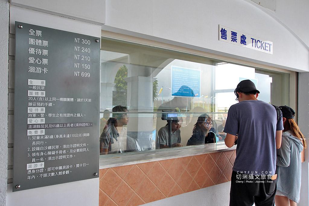 20180822221128_62 澎湖|澎湖水族館重新開幕,美麗藍色海洋世界再現